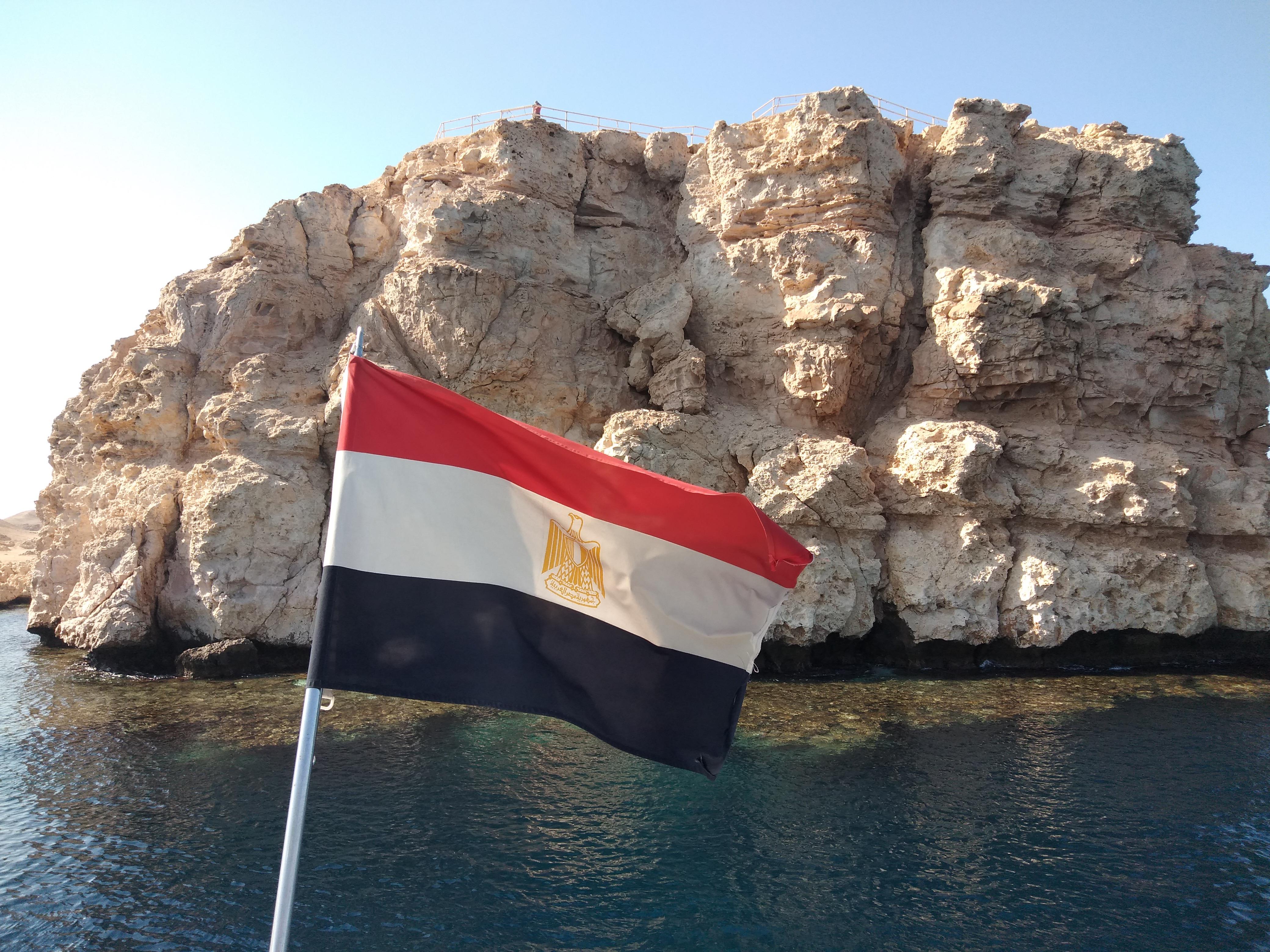 Egypt VI (26)